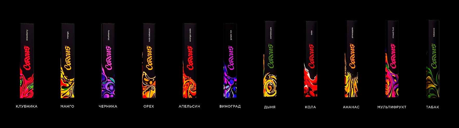 Как зарядить corvus одноразовую электронную сигарету нарушение рекламы табачных изделий