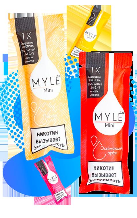 Одноразовые электронные сигареты Myle Vapor оптом