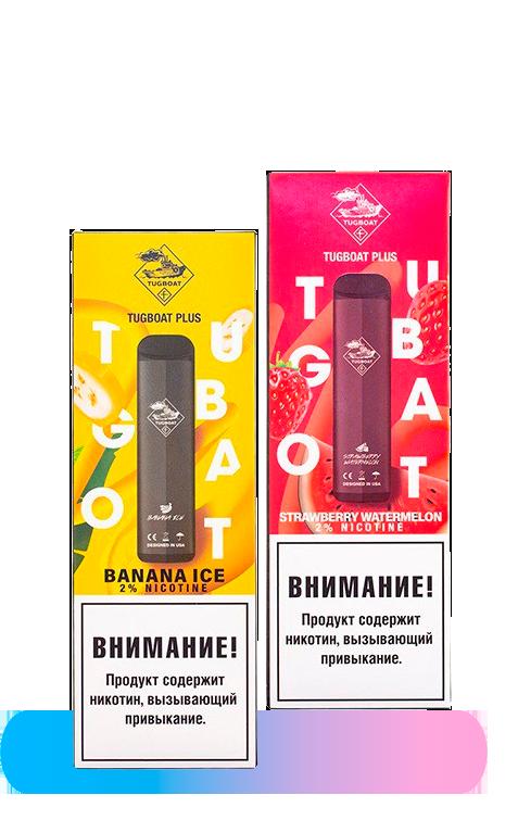 Одноразовые электронные сигареты Tugboat от производителя