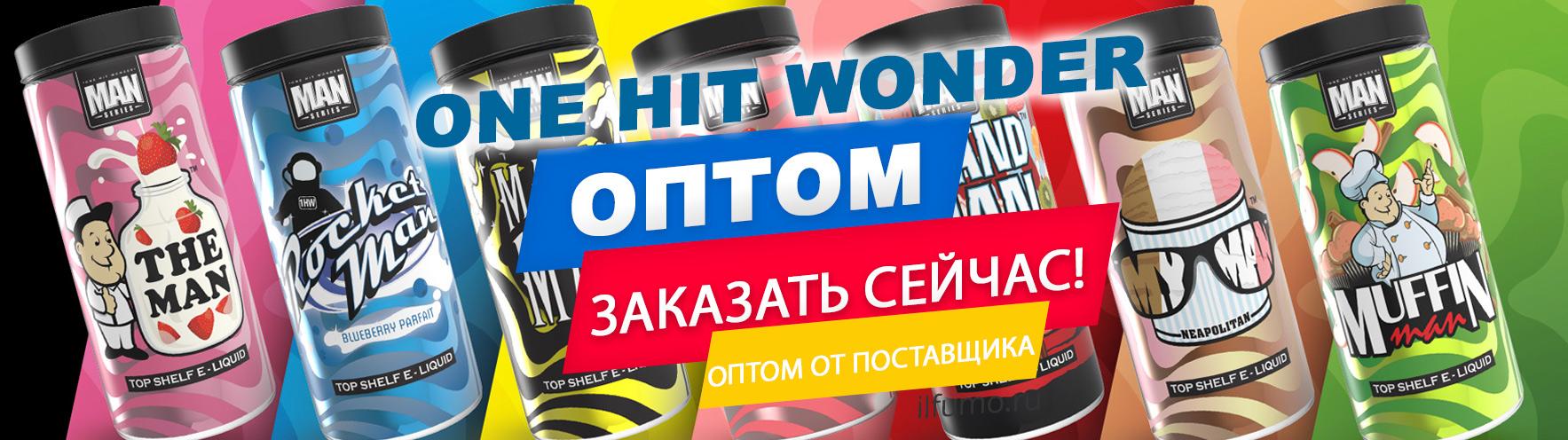 one hit wonder muffin man - Жидкость One Hit Wonder Salt 30 мл