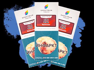 Купить табак за границей оптом сигареты онлайн самара