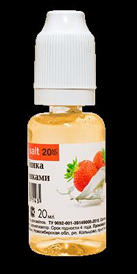 strawberry - Жидкость ilfumo salt