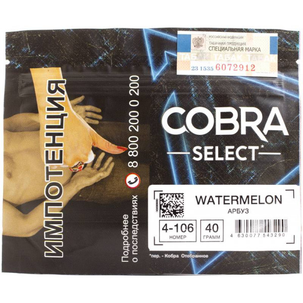 Табак Cobra Select 40 гр Арбуз