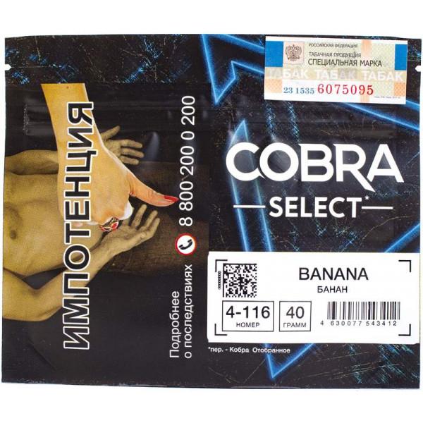 Табак Cobra Select 40 гр Банан