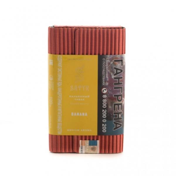 Табак для кальяна Satyr - Banana (Банан) 100 г