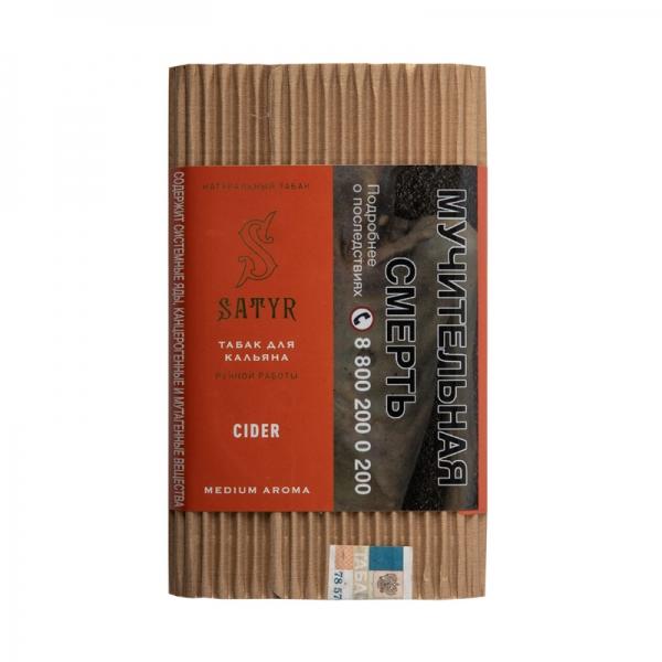 Табак для кальяна Satyr - Cider (Сидр) 100г