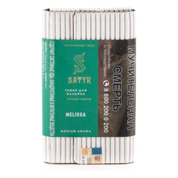 Табак для кальяна Satyr - Melissa (Мелиса с Мятой) 100г