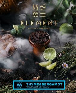 Табак для кальяна 💨Element вкус Чабрец и бергамот