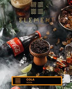 Табак для кальяна 💨Element вкус Кола
