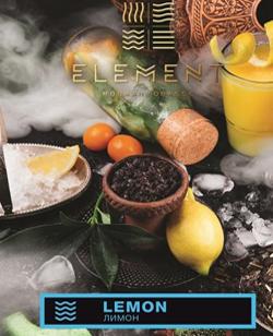 Табак для кальяна 💨Element вкус Лимон