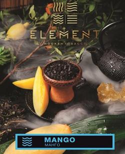 Табак для кальяна 💨Element вкус Манго