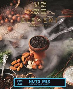 Табак для кальяна 💨Element вкус Ореховый микс