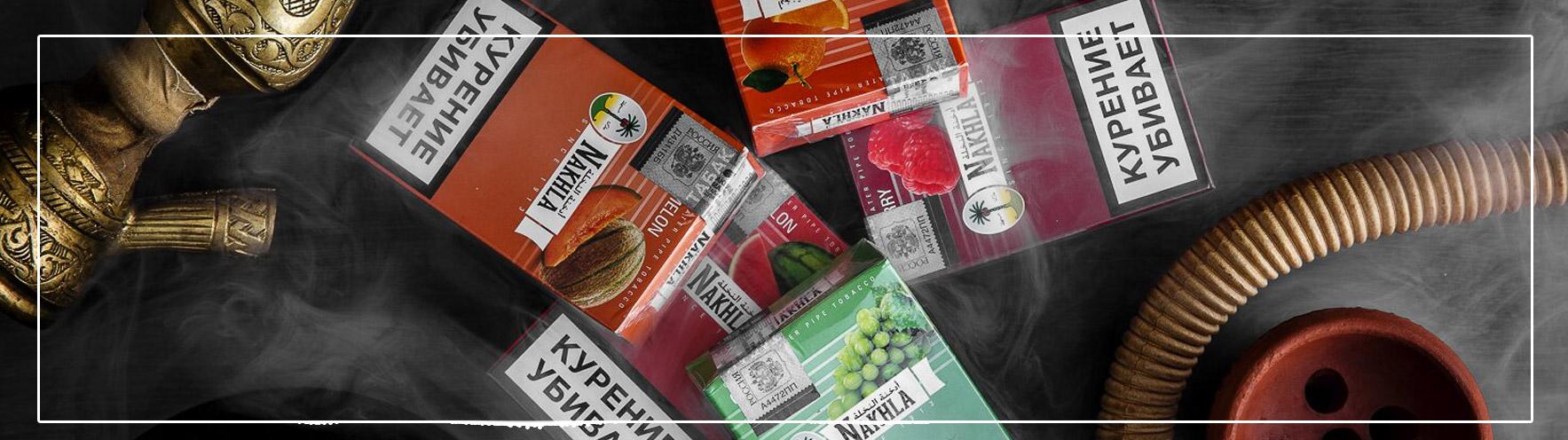 Табак для кальяна «Nakhla»