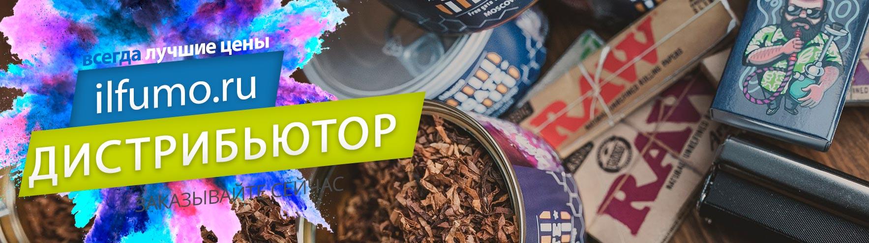 Табак Frigate оптом на официальном сайте поставщика в ilfumo