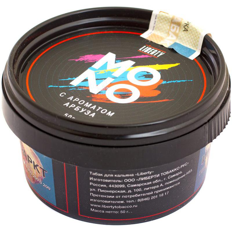Табак Mono 50 гр Арбуз