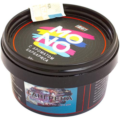 Табак Mono 50 гр Барбарис