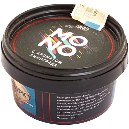 Табак Mono 50 гр Виноград