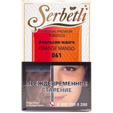 Табак Serbetli 50 г Апельсин-Манго (Orange-Mango)