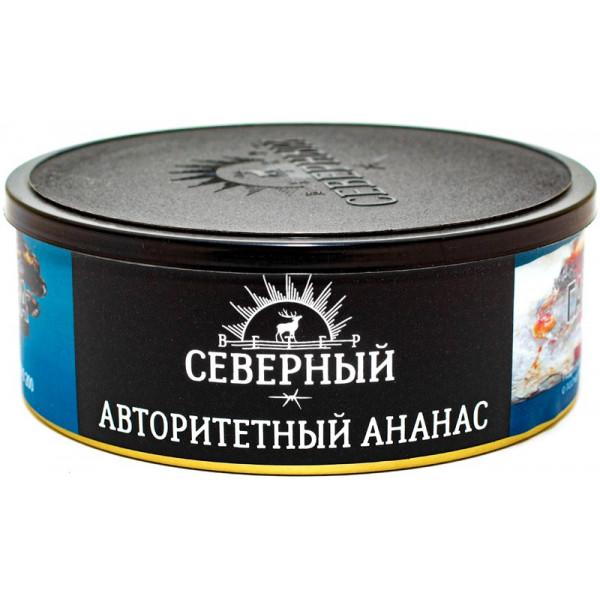 Табак Северный 100 г Авторитетный Ананас