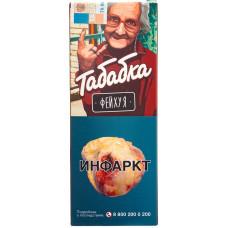 Табак Табабка 50гр Фейхуя