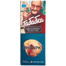 Табак Табабка 50гр Компот без консервантов