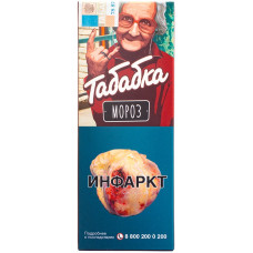 Табак Табабка 50гр Мороз