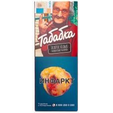 Табак Табабка 50гр Золотое кольцо-ананасовые колечки