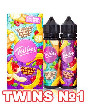 twins 1 1 - Жидкость Twins