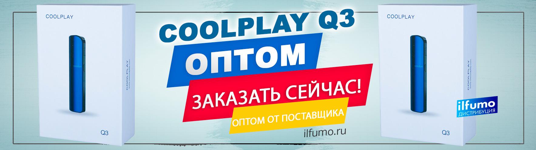 vaporajzer coolplay q3 optom v ilfumo - Вапорайзер Coolplay Q3