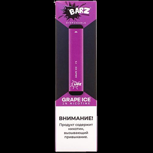 Вейп Barz Disposable Grape Ice 20 мг 280 mAh Одноразовый