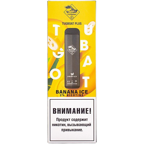 Вейп Tugboat Disposable Banana Ice 20 мг 400 mAh Одноразовый