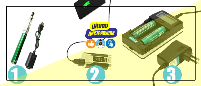Виды зарядных устройств для VAPE