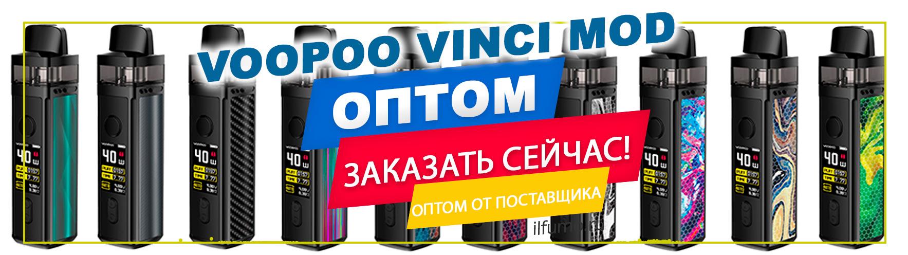 voopoo vinci mod pod kit 40w - Voopoo VINCI Mod Pod Kit 40W