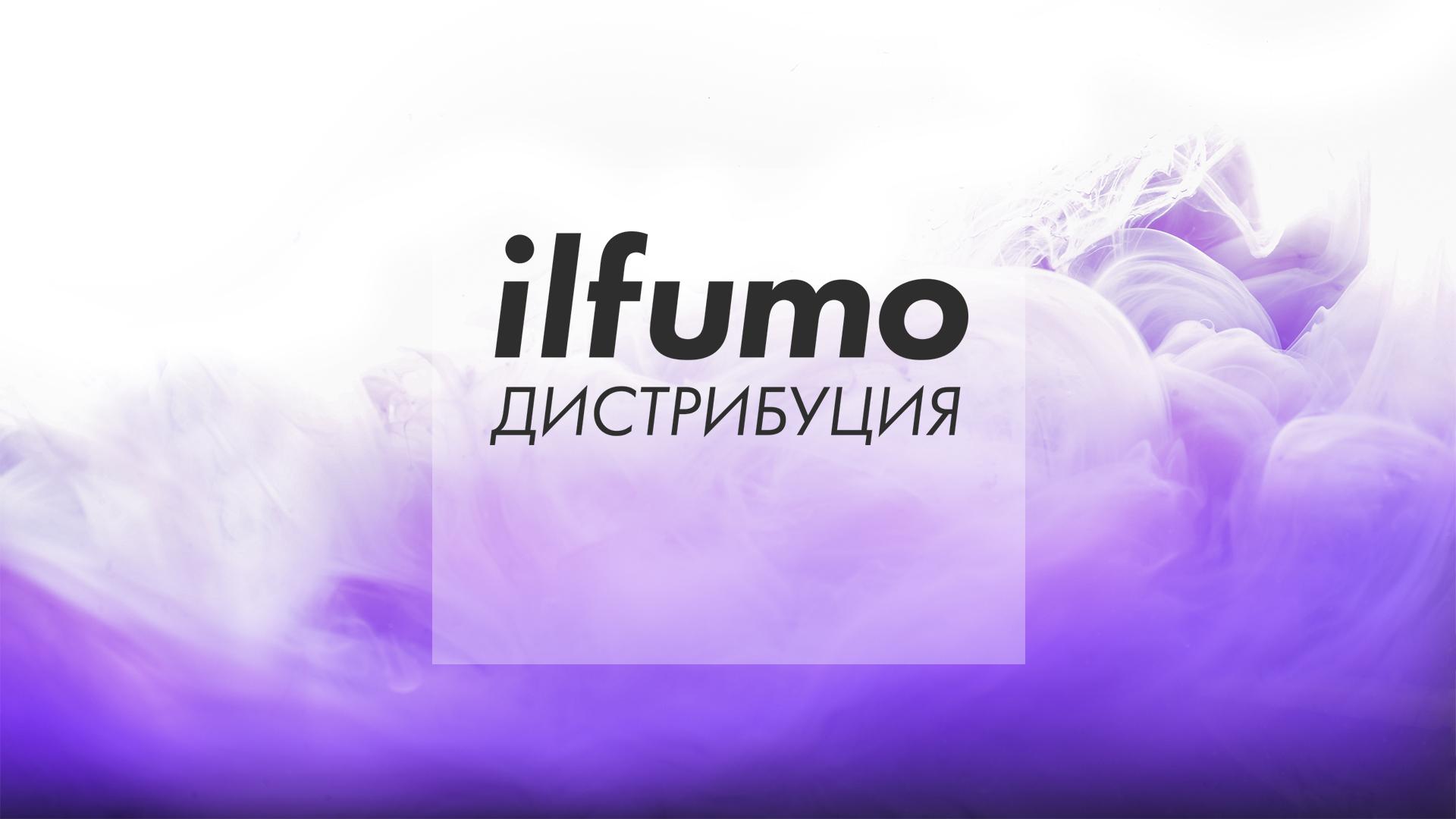 Сигареты опт в москве прайс купить электронную сигарету детям