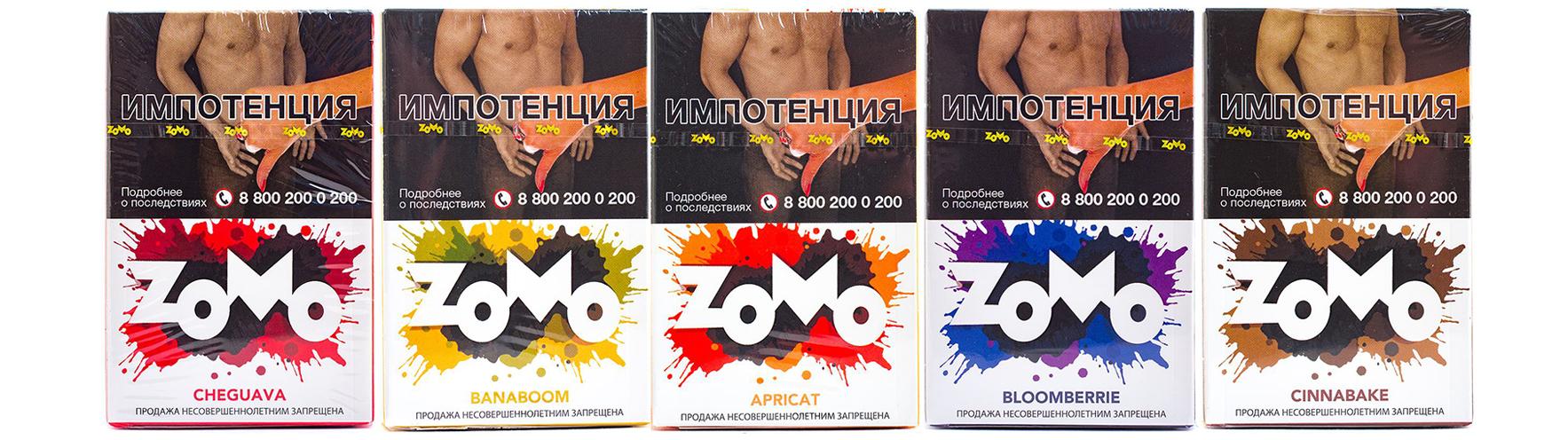 Табак для кальяна ZOMO - купить оптом на официальном сайте